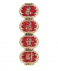 Decorazione plastica ideogrammi cinesi